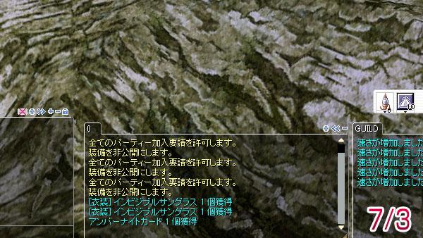 20130704_09