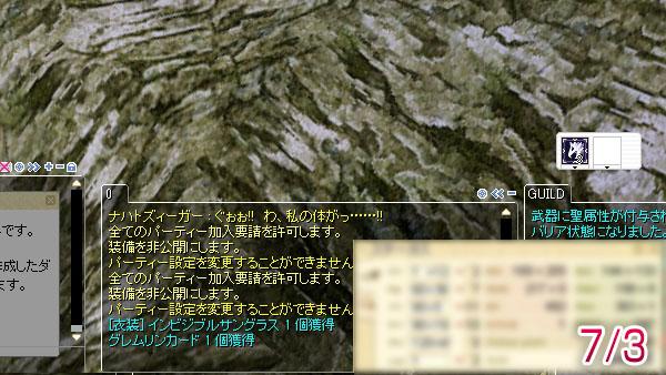 20130704_10
