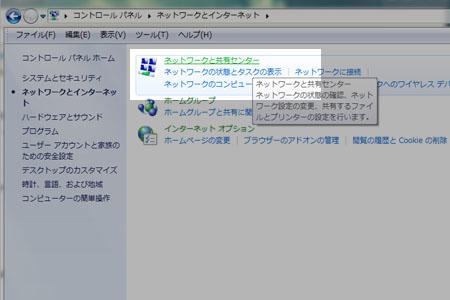 20130711_03