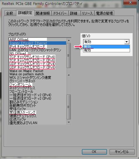 20130711_09