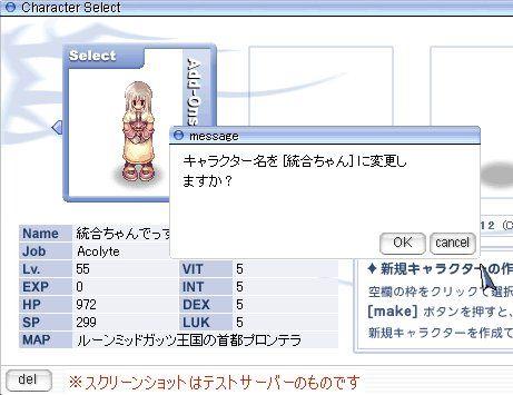 20130806_04