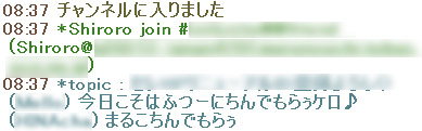 20130905_05