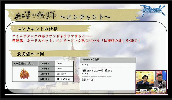 20131020_02