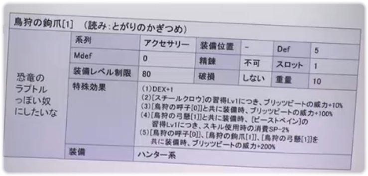 20131020_19