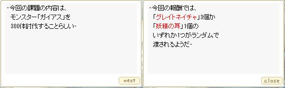 20131022_04