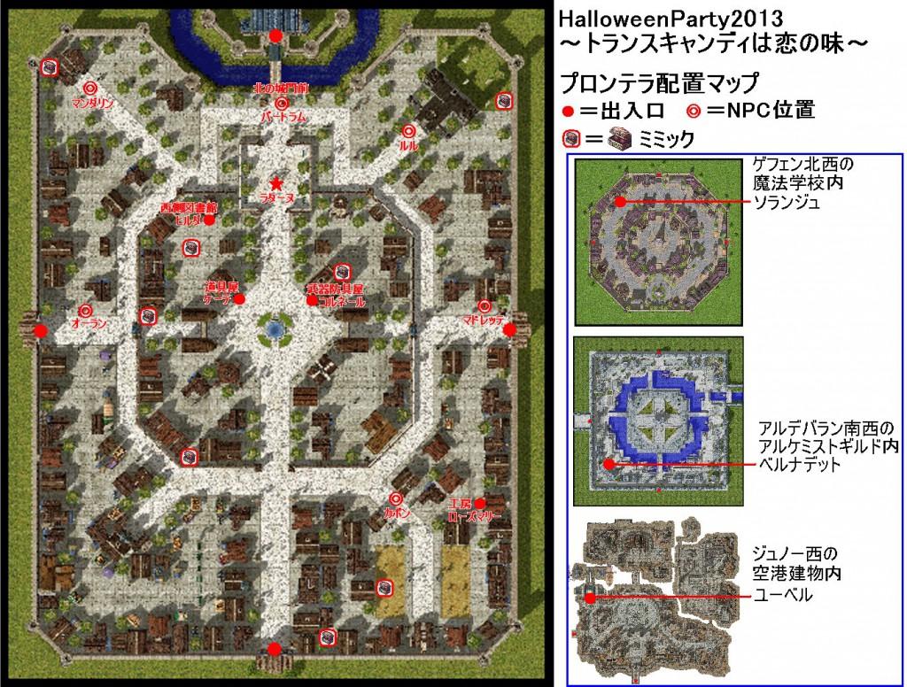20131022_04.jpg