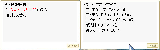 20131022_05