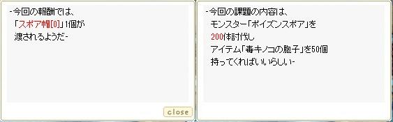 20131112_05
