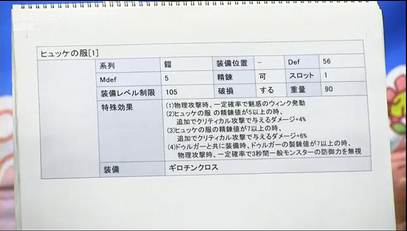 20131201_04