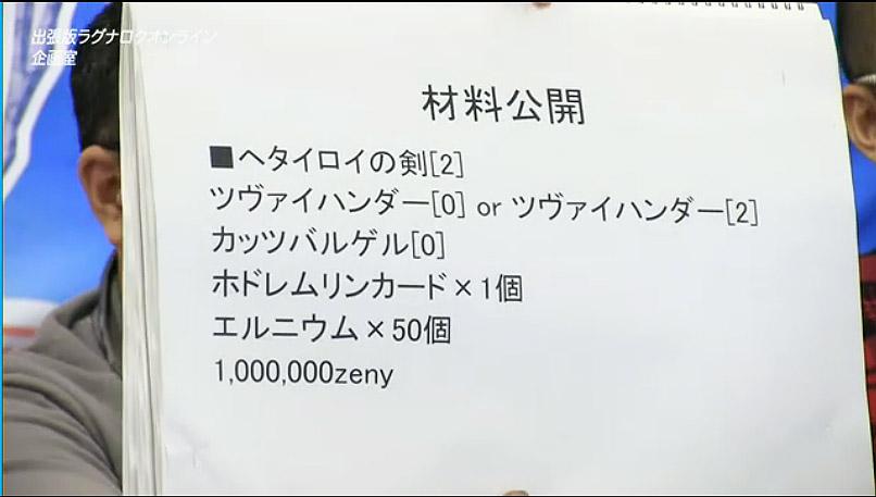 20131201_09
