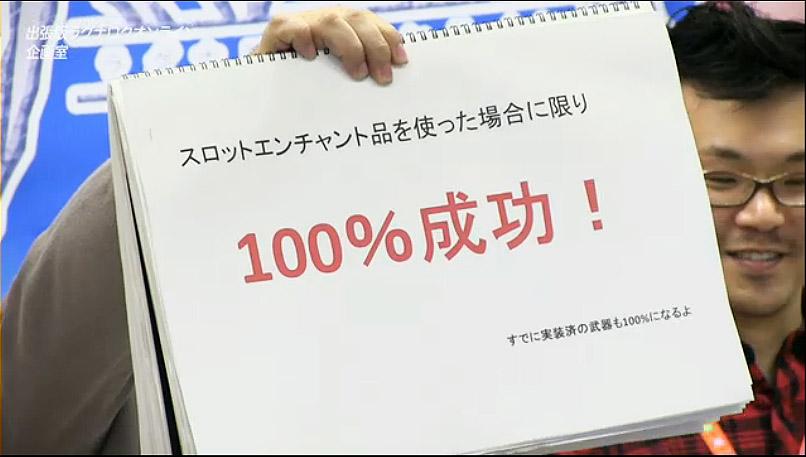 20131201_10