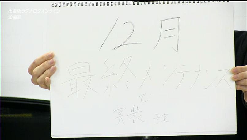 20131201_20