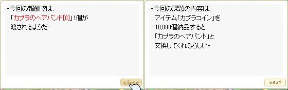 20131210_05