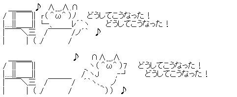 20140106_35