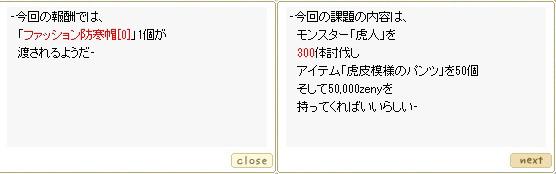 20140114_28