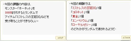 20140218_29
