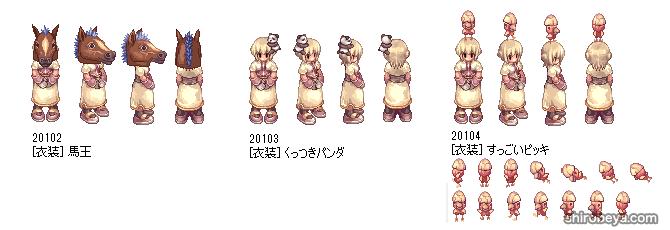 20140708_09
