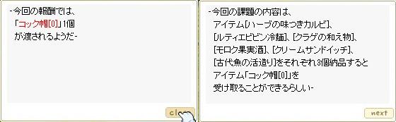 20140311_14