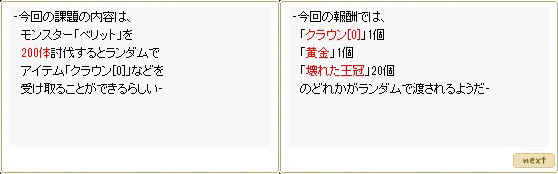 20140318_15