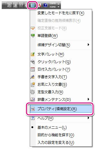 20140324_01