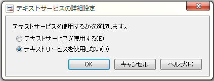 20140324_03