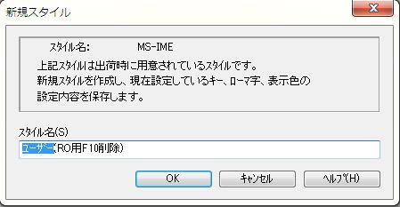 20140324_12
