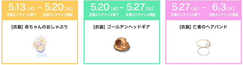 20140513_03