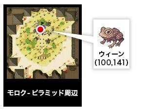 20140701_21
