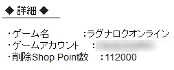 20150108_03